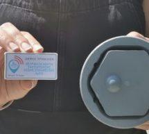 Tρίκαλα – Η τεχνολογία στην υπηρεσία των ατόμων με αναπηρία