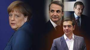 Good bay madame Merkel. Οι μελλοθάνατοι από τα μνημόνια Έλληνες σε χαιρετούν