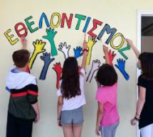 """Εκπαιδευτικές δράσεις του 1ου Δημ. Σχολείου Μουζακίου, στα πλαίσια του πιλοτικού προγράμματος των """"Εργαστηρίων Δεξιοτήτων"""""""