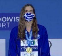 Κολύμβηση: Πρωταθλήτρια Ευρώπης η Ντουντουνάκη