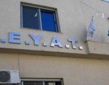 Λογικές εισπρακτικών εταιρειών στο Δήμο Τρικκαίων