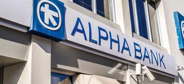 Alpha Bank: Κυρώσεις στους αρνητές εμβολιασμού ζητά ο σύλλογος προσωπικού