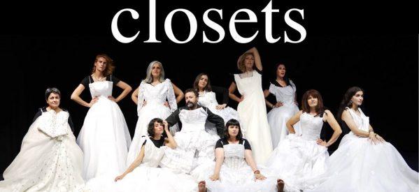 Στα Τρίκαλα μια θεατρική παράσταση που θυμίζει Sex & the City από το Πολιτιστικό Εργαστήρι