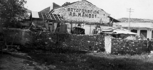 Η Tρικαλινή ιστορία του τραγουδιού «Α.Μάνθος» του Θανάση Παπακωνσταντίνου