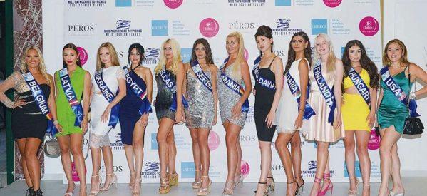 Στα Μετέωρα και τη Λίμνη Πλαστήρα  οι υποψήφιες του διαγωνισμού «Μις Παγκόσμιος Τουρισμός 2021»