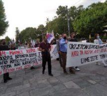 Τρίκαλα – Συλλαλητήριο σωματείων  κατά του νέου εργασιακού νομοσχεδίου