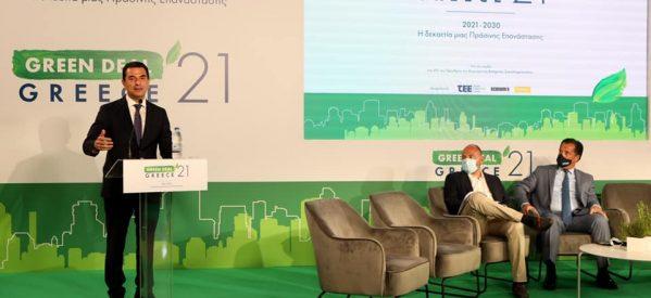Σκρέκας από το «Green Deal Greece 2021»:  Θα υλοποιήσουμε το πιο επιτυχημένο «Εξοικονομώ» που έχει τρέξει ποτέ