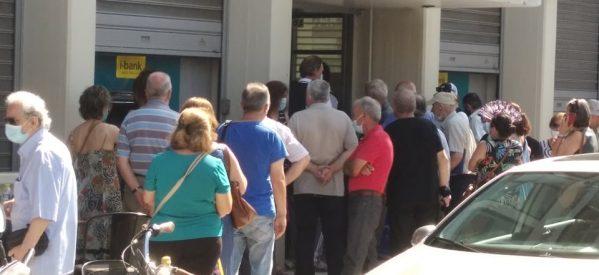 Απίστευτη ταλαιπωρία των πολιτών στις Τρικαλινές τράπεζες