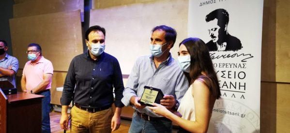 Βραβεύτηκαν τα παιδιά των δημοτικών υπαλλήλων των Τρικάλων