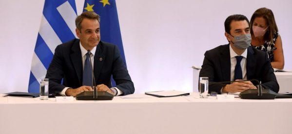 Με τον Κυριάκο Μητσοτάκη ο Κώστας Σκρέκας στη Σύνοδο Kορυφής Ελλάδας – Κύπρου – Ιορδανίας