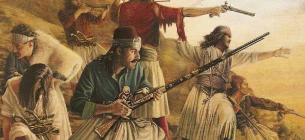 Τα προσωπικά αντικείμενα των αγωνιστών της Ελληνικής Επανάστασης