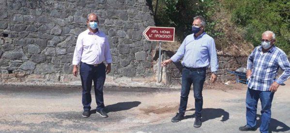 Ολοκληρώθηκαν  οι εργασίες βελτίωσης του δρόμου προς την Ιερά Μονή  Αγίου Προκοπίου