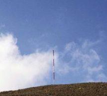 Εγκρίθηκε η εγκατάσταση ανεμολογικού ιστού στο Παλαιοχώρι Καλαμπάκας