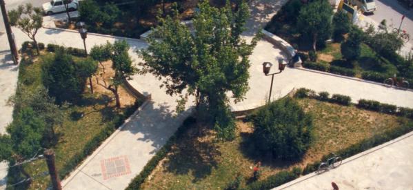 Η πλατεία παλαιού Δεσποτικού τη δεκαετία του 80`