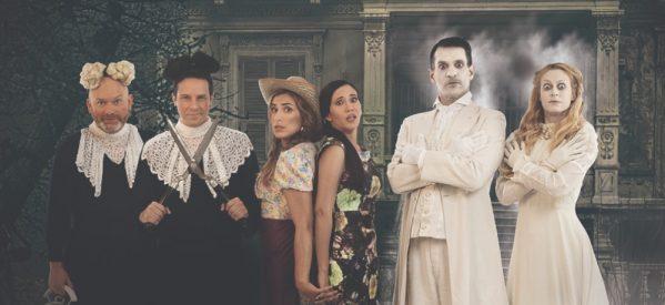 «Οι Μπαμπούλες»: Ανεπανάληπτη θεατρική κωμωδία στο Υπαίθριο Δημοτικό Θέατρο