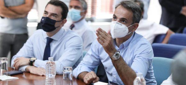 Σύσκεψη Κυριάκου Μητσοτάκη και Κώστα Σκρέκα για τον καύσωνα – Έκκληση στους πολίτες να περιορίσουν την κατανάλωση ηλεκτρικού ρεύματος τις ώρες αιχμής