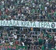 «Ελλάδα, κράτα γερά» – Συγκλονίζουν οι οπαδοί της Ραπίντ Βιέννης