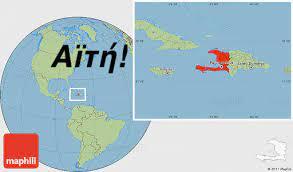 Αν όχι τώρα η ανταπόδοση στην Αϊτή, πότε;