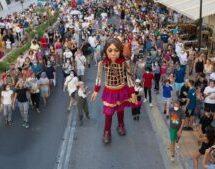 Στα Τρίκαλα σήμερα Κυριακή η «Μικρή Αμάλ»