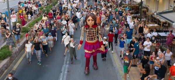 Η Αμάλ φτάνει στα Τρίκαλα την Κυριακή