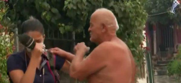 Φωτιά στην Εύβοια: Συγκλονιστική στιγμή – Ρεπόρτερ ξεσπά σε κλάματα με ηλικιωμένο που κινδυνεύει
