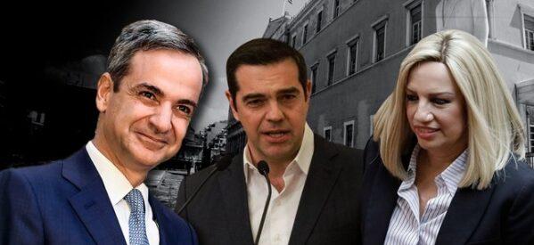 """Μητσοτάκης-Τσίπρας-Γεννηματά: """"Ο Συνεταιρισμός καλά κρατεί"""""""