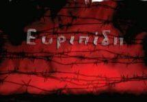 Οι «Τρωάδες» του Ευριπίδη στο θερινό θέατρο του Φρουρίου