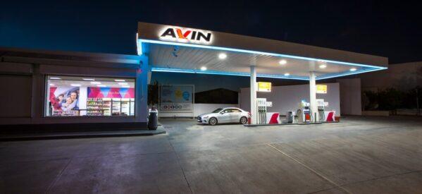 Τρίκαλα – Νέο πρατήριο της AVIN στην οδό Πύλης 39