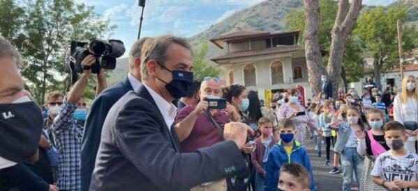 Ο Μητσοτάκης εγκαινίασε το Δημοτικό Σχολείο στο Δαμάσι