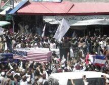 Οι Ταλιμπάν κρατώντας στους ώμους ψεύτικα φέρετρα έκαναν «εικονικές» κηδείες
