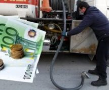 Πετρέλαιο θέρμανσης: Πρεμιέρα με τιμή στο 1,10 με 1,15 ευρώ το λίτρο