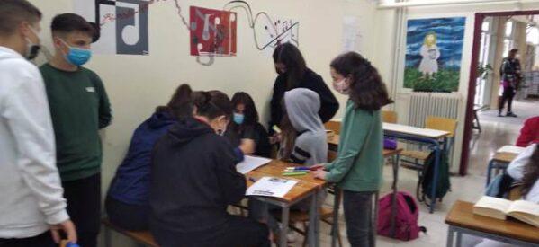 Ευρωπαϊκή Ημέρα Γλωσσών στο 5ο Γυμνάσιο Τρικάλων